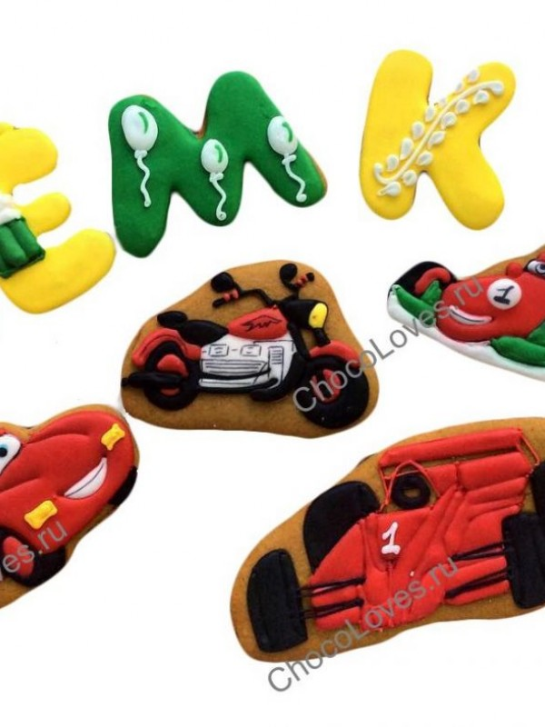 Набор пряников для любителя автомобилей