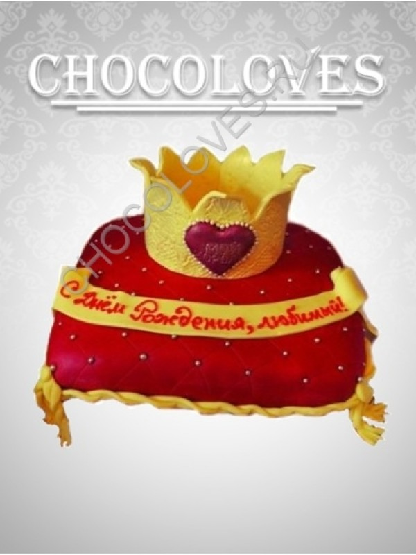 """Торт для мужчин """"Мой король"""""""
