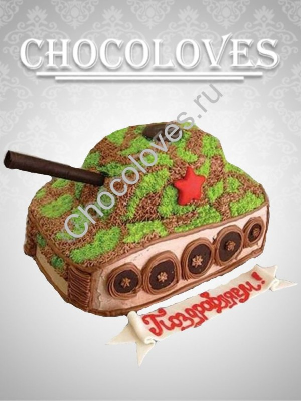 "Торт для мужчин ""К 23 февраля"""