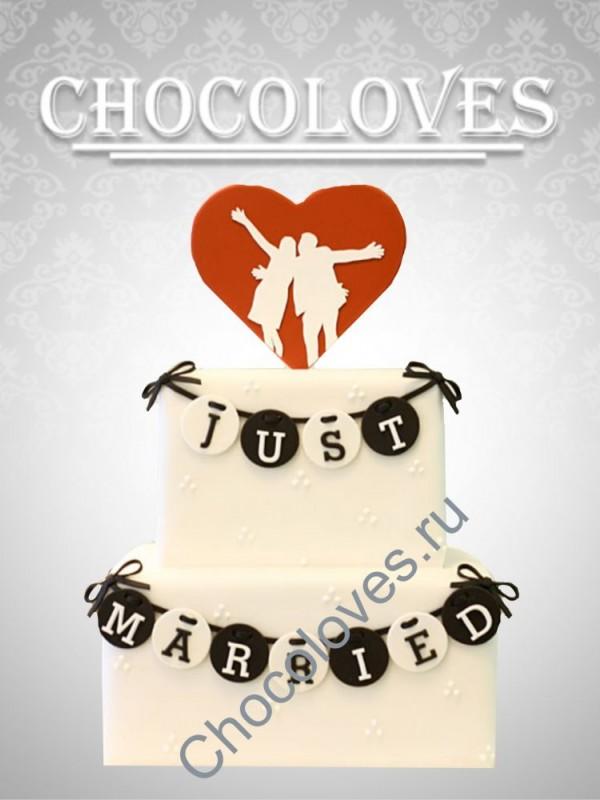 "Свадебный торт ""Just married 2"""