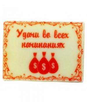 Шоколадная визитка удачи