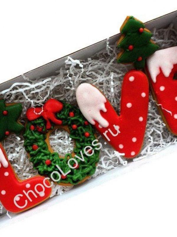 Набор новогодних пряников Love
