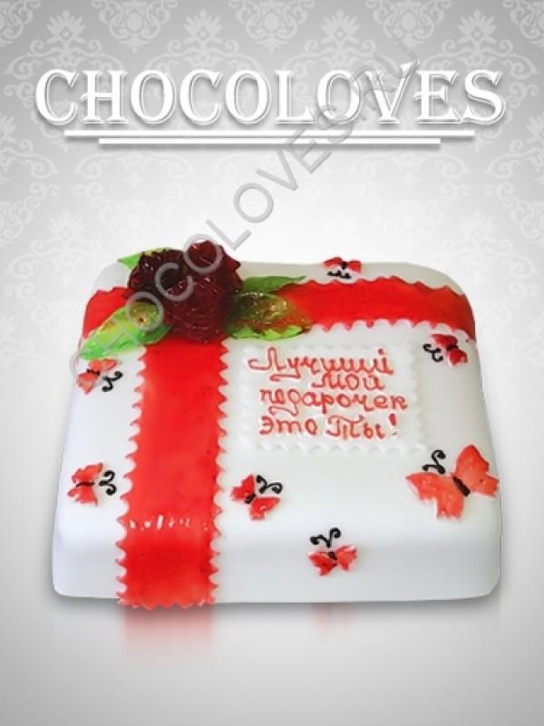 """Женский торт """"Лучший мой подарочек это ты"""""""
