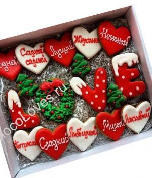 Набор новогодних имбирных пряников Love