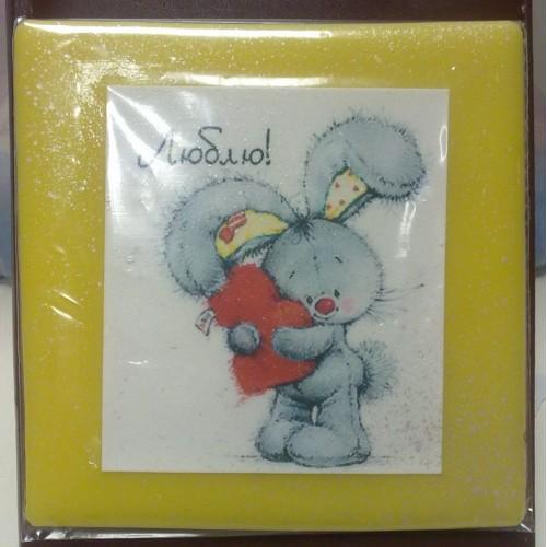 Карамельная открытка