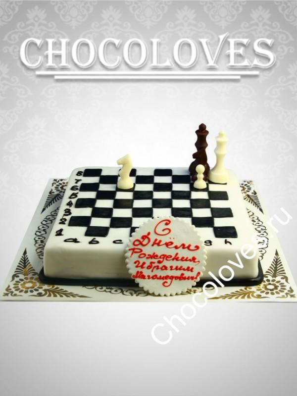 "Торт для мужчин ""Шахматная доска"""