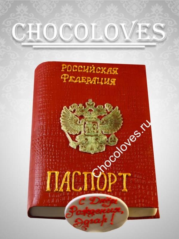 Оригинальный торт в виде паспорта
